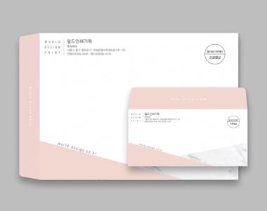 디자인 봉투 02