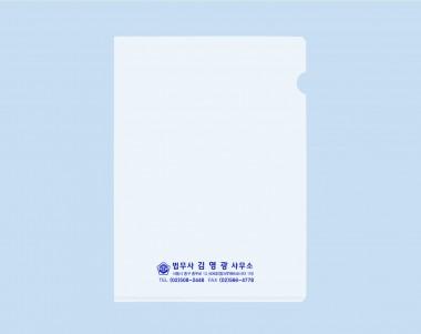 L자형 비닐홀더(반투명)