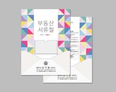 칼라화일(부동산계약서화일) 09-전통문양3