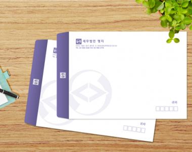 세무사 봉투 01