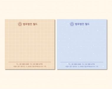 칼라 포스트잇 01